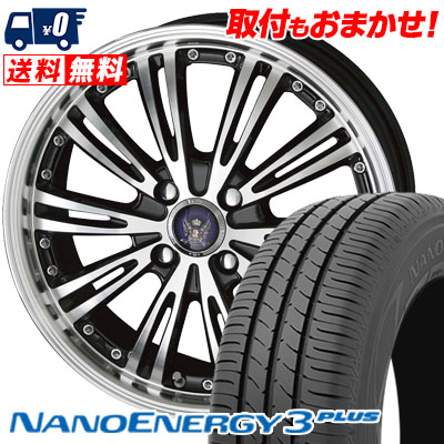 175/60R16 82H TOYO TIRES トーヨー タイヤ NANOENERGY3 PLUS ナノエナジー3 プラス STEINER WX5 シュタイナー WX5 サマータイヤホイール4本セット