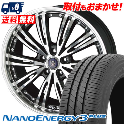 235/40R18 91W TOYO TIRES トーヨー タイヤ NANOENERGY3 PLUS ナノエナジー3 プラス STEINER WX5 シュタイナー WX5 サマータイヤホイール4本セット