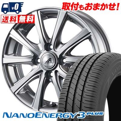 205/50R16 87V TOYO TIRES トーヨー タイヤ NANOENERGY3 PLUS ナノエナジー3 プラス AZ sports YL-10 AZスポーツ YL-10 サマータイヤホイール4本セット