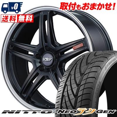 235/30R20 88W NITTO ニットー NEO GEN ネオゲン RMP-520F RMP-520F サマータイヤホイール4本セット