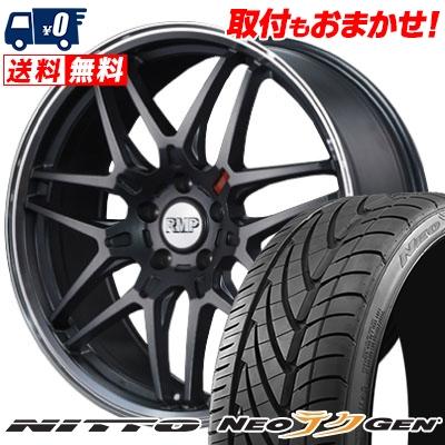 235/30R20 88W NITTO ニットー NEO GEN ネオゲン RMP-720F RMP-720F サマータイヤホイール4本セット