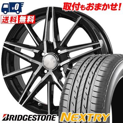 165/55R15 BRIDGESTONE ブリヂストン NEXTRY ネクストリー BLONKS TB01 ブロンクス TB01 サマータイヤホイール4本セット