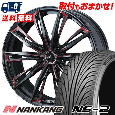 235/35R20 92W XL NANKANG ナンカン NS-2 エヌエスツー WEDS LEONIS GX ウェッズ レオニス GX サマータイヤホイール4本セット