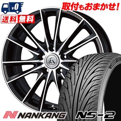 235/35R20 92W XL NANKANG ナンカン NS-2 エヌエスツー Kashina FV7 カシーナ FV7 サマータイヤホイール4本セット