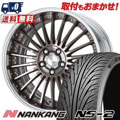 235/35R20 92W XL NANKANG ナンカン NS-2 エヌエスツー WORK LANVEC LM1 ワーク ランベック エルエムワン サマータイヤホイール4本セット