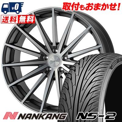 235/35R20 92W XL NANKANG ナンカン NS-2 エヌエスツー ROJAM Spread ロジャム スプレッド サマータイヤホイール4本セット
