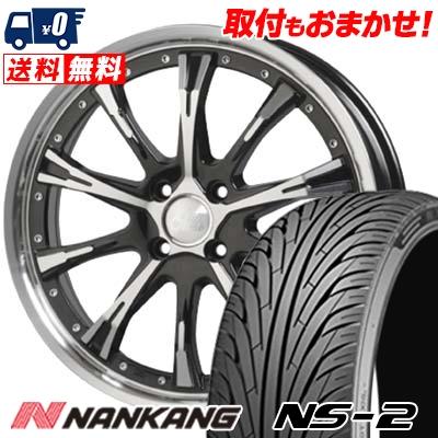 165/35R17 75V XL NANKANG ナンカン NS-2 エヌエスツー Cliff Climb TC-02 クリフクライム TC02 サマータイヤホイール4本セット