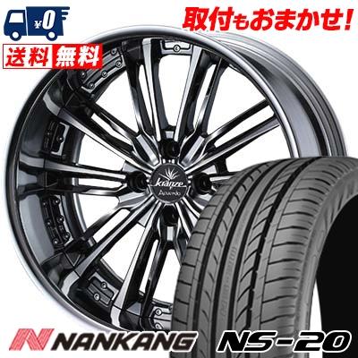 165/35R17 75V XL NANKANG ナンカン NS-20 エヌエスニジュー weds Krenze Acuerdo 2piece ウェッズ クレンツェ アクエルド 2ピース サマータイヤホイール4本セット