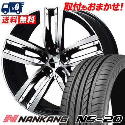 235/35R20 92W XL NANKANG ナンカン NS-20 エヌエスニジュー ESTATUS Style-ZTR エステイタス スタイルZTR サマータイヤホイール4本セット