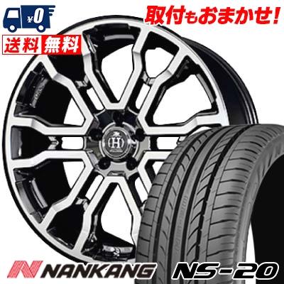 235/35R20 92W XL NANKANG ナンカン NS-20 エヌエスニジュー RAYS FULL CROSS CROSS SLEEKERS T6 レイズ フルクロス クロススリーカーズ T6 サマータイヤホイール4本セット