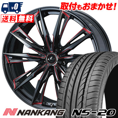 235/35R20 92W XL NANKANG ナンカン NS-20 エヌエスニジュー WEDS LEONIS GX ウェッズ レオニス GX サマータイヤホイール4本セット