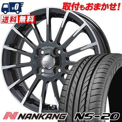 165/35R17 75V XL NANKANG ナンカン NS-20 エヌエスニジュー Leyseen F-XV レイシーン FX-V サマータイヤホイール4本セット