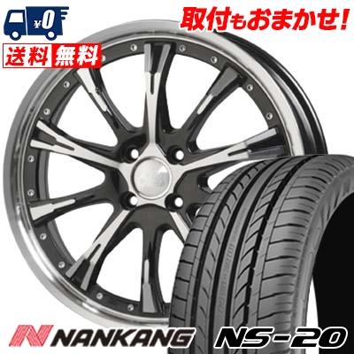 165/35R17 75V XL NANKANG ナンカン NS-20 エヌエスニジュー Cliff Climb TC-02 クリフクライム TC02 サマータイヤホイール4本セット
