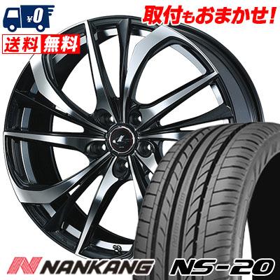 235/35R20 92W XL NANKANG ナンカン NS-20 エヌエスニジュー weds LEONIS TE ウェッズ レオニス TE サマータイヤホイール4本セット