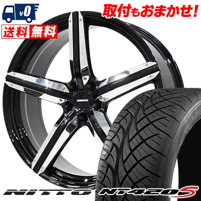 265/35R22 NITTO ニットー NT420S NT420S ESTATUS Style-CTR エステイタス スタイルCTR サマータイヤホイール4本セット