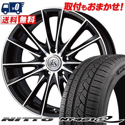 優れた品質 225 FV7/55R19 NITTO ニットー NT421Q NT421Q Kashina FV7 FV7 NT421Q カシーナ FV7 サマータイヤホイール4本セット, マルツオンライン:7c4307e0 --- medsdots.com