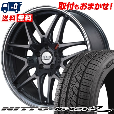 255/45R20 105W XL NITTO ニットー NT421Q NT421Q RMP-720F RMP-720F サマータイヤホイール4本セット