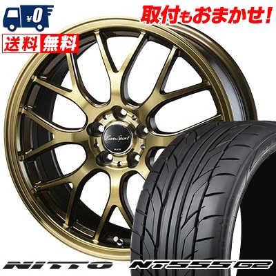 245/40R19 NITTO ニットー NT555 G2 NT555 G2 Eouro Sport Type 805 ユーロスポーツ タイプ805 サマータイヤホイール4本セット