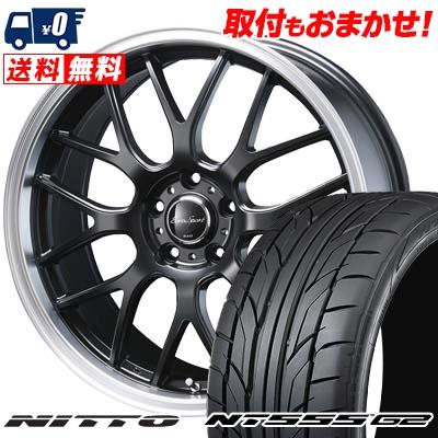 235/40R18 95Y XL NITTO ニットー NT555 G2 NT555 G2 Eoro Sport Type 805 ユーロスポーツ タイプ805 サマータイヤホイール4本セット