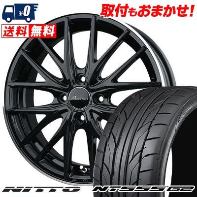品質満点 255/35R20 NITTO ニットー NT555 G2 NT555 G2 Precious AST M1 プレシャス アスト M1 サマータイヤホイール4本セット, 最安値級価格 6929af52