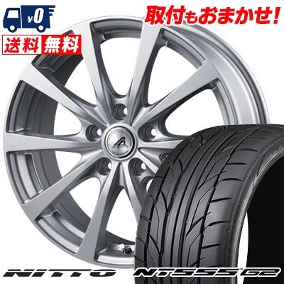 225/45R17 94W XL NITTO ニットー NT555 G2 NT555 G2 AZ SPORTS EX10 AZスポーツ EX10 サマータイヤホイール4本セット