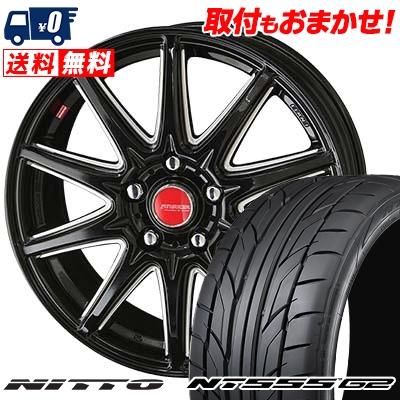 215/45R17 91W XL NITTO ニットー NT555 G2 NT555 G2 RIVAZZA CORSE リヴァッツァ コルセ サマータイヤホイール4本セット