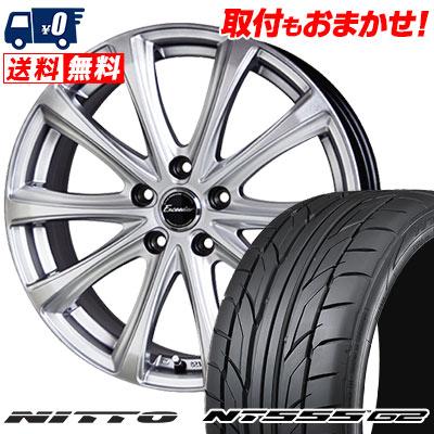215/35R18 84W XL NITTO ニットー NT555 G2 NT555 G2 Exceeder E04 エクシーダー E04 サマータイヤホイール4本セット