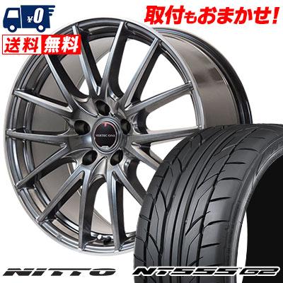 235/50R18 101Y XL NITTO ニットー NT555 G2 NT555 G2 VERTEC ONE Eins.1 ヴァーテック ワン アインス ワン サマータイヤホイール4本セット