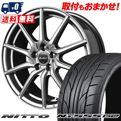 225/45R17 94W XL NITTO ニットー NT555 G2 NT555 G2 EuroSpeed G810 ユーロスピード G810 サマータイヤホイール4本セット