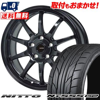 215/35R18 84W XL NITTO ニットー NT555 G2 NT555 G2 G.speed G-04 Gスピード G-04 サマータイヤホイール4本セット