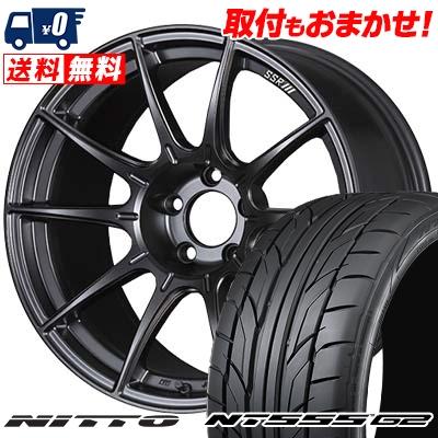 18インチ NITTO ニットー NT555 G2 215 40 お気に入 18 GT 取付対象 40R18 215-40-18 サマーホイールセット 人気急上昇 サマータイヤホイール4本セット SSR X01