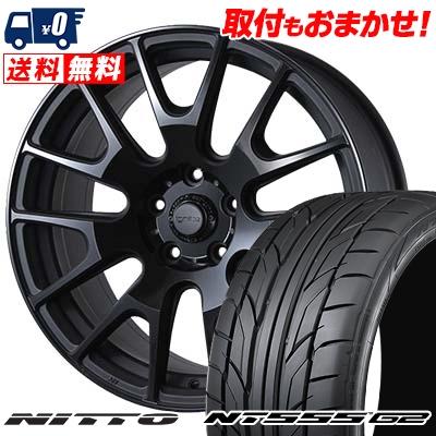 245/45R18 NITTO ニットー NT555 G2 NT555 G2 IGNITE XTRACK イグナイト エクストラック サマータイヤホイール4本セット