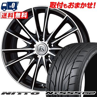 215/45R17 NITTO ニットー NT555 G2 NT555 G2 Kashina FV7 カシーナ FV7 サマータイヤホイール4本セット