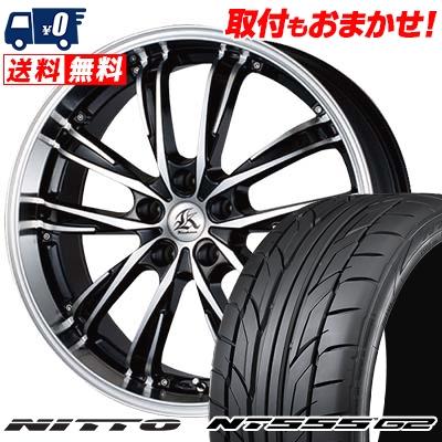 215/50R17 NITTO ニットー NT555 G2 NT555 G2 Kashina XV5 カシーナ XV5 サマータイヤホイール4本セット