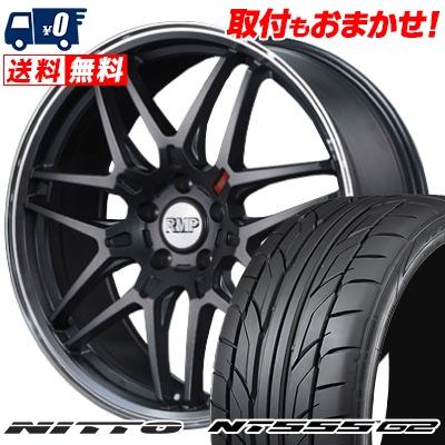 買取り実績  245/35R20 95Y XL NITTO ニットー 245/35R20 NT555 G2 NT555 G2 ニットー G2 RMP-720F RMP-720F サマータイヤホイール4本セット, ディスカバリー:40ed49c5 --- ucuzluktreni.com