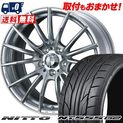 225/45R17 94W XL NITTO ニットー NT555 G2 NT555 G2 WedsSport SA-35R ウェッズスポーツ SA-35R サマータイヤホイール4本セット
