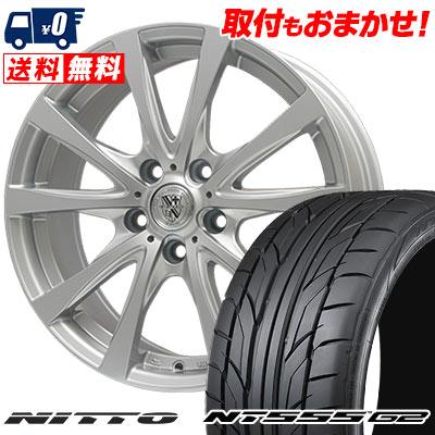 215/45R17 91W XL NITTO ニットー NT555 G2 NT555 G2 TRG-SILBAHN TRG シルバーン サマータイヤホイール4本セット