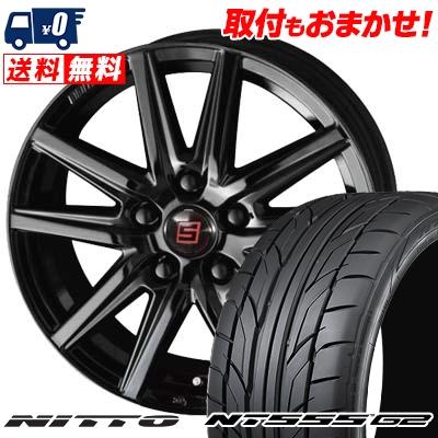 215/35R18 84W XL NITTO ニットー NT555 G2 NT555 G2 SEIN SS BLACK EDITION ザイン エスエス ブラックエディション サマータイヤホイール4本セット