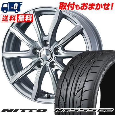 215/50R17 95W XL NITTO ニットー NT555 G2 NT555 G2 JOKER SHAKE ジョーカー シェイク サマータイヤホイール4本セット