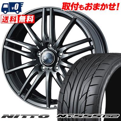 215/50R17 95W XL NITTO ニットー NT555 G2 NT555 G2 Zamik Tito ザミック ティート サマータイヤホイール4本セット
