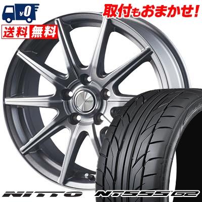 215/50R17 95W XL NITTO ニットー NT555 G2 NT555 G2 V-EMOTION SR10 Vエモーション SR10 サマータイヤホイール4本セット