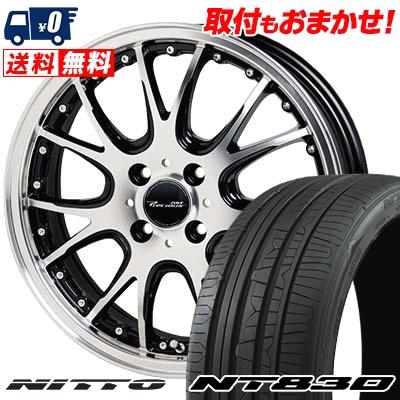 165/55R15 75V NITTO ニットー NT830 NT830 Precious AST M2 プレシャス アスト M2 サマータイヤホイール4本セット