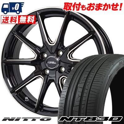 165/55R15 75V NITTO ニットー NT830 NT830 CROSS SPEED PREMIUM RS10 クロススピード プレミアム RS10 サマータイヤホイール4本セット