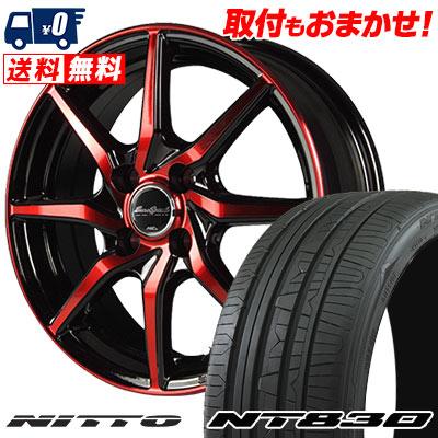 165/55R15 75V NITTO ニットー NT830 NT830 EuroSpeed S810 ユーロスピード S810 サマータイヤホイール4本セット