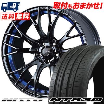 215/50R17 NITTO ニットー NT830 NT830 WedsSport SA-20R ウェッズスポーツ SA20R サマータイヤホイール4本セット