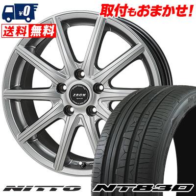 245/40R18 97Y NITTO ニットー NT830 NT830 ZACK SPORT-01 ザック シュポルト01 サマータイヤホイール4本セット