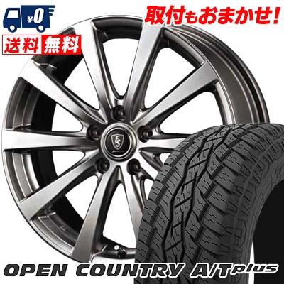 245/70R16 111H XL TOYO TIRES トーヨー タイヤ OPEN COUNTRY A/T plus オープンカントリー A/T plus Euro Speed G10 ユーロスピード G10 サマータイヤホイール4本セット