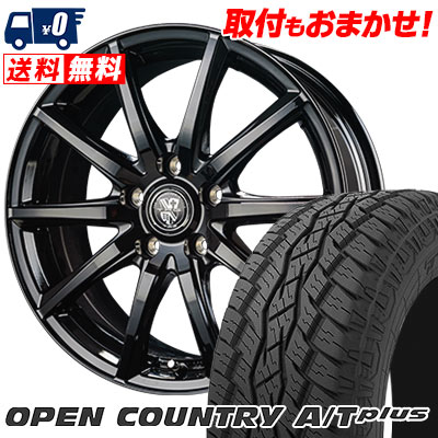 245/70R16 111H XL TOYO TIRES トーヨー タイヤ OPEN COUNTRY A/T plus オープンカントリー A/T plus TRG-GB10 TRG GB10 サマータイヤホイール4本セット
