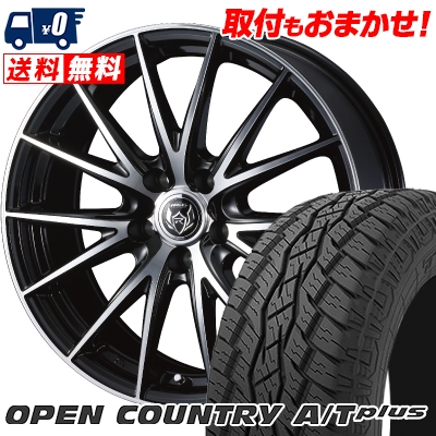 215/70R16 100H TOYO TIRES トーヨー タイヤ OPEN COUNTRY A/T plus オープンカントリー A/T plus WEDS RIZLEY VS ウェッズ ライツレー VS サマータイヤホイール4本セット