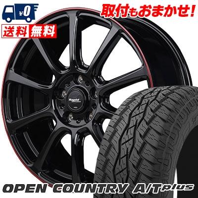 215/70R16 100H TOYO TIRES トーヨー タイヤ OPEN COUNTRY A/T plus オープンカントリー A/T plus Rapid Performance ZX10 ラピッド パフォーマンス ZX10 サマータイヤホイール4本セット
